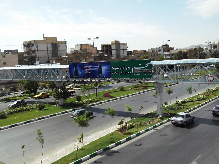 طرح تفصیلی تابلوهای تبلیغاتی شهر مشهد
